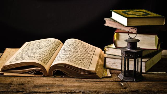Ibnu 'Asyur dan empat prinsip penafsirannya