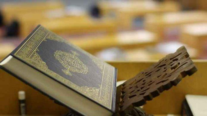 Al-Qur'an Sebagai Warisan Nabi Yang Tidak Mengalami Perubahan