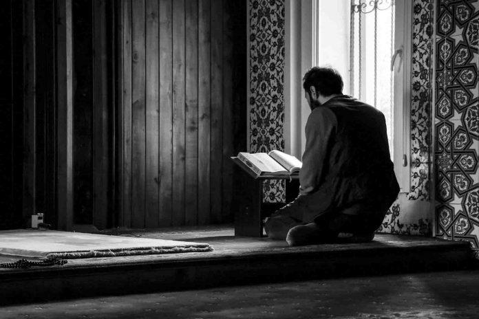 Aqsam al-Quran