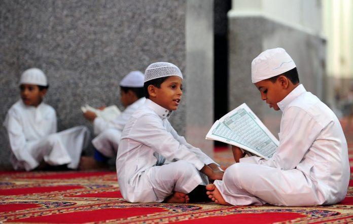 Khataman Al-Quran