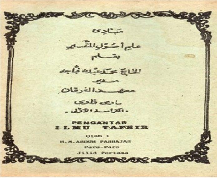 Mabadi' Ilmu Ushul At-Tafsir