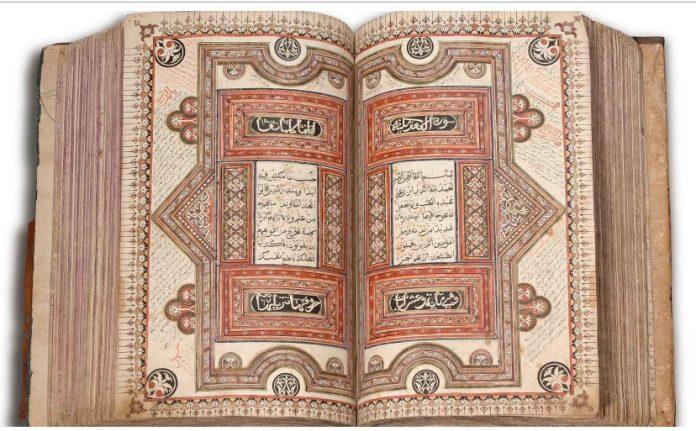 Manuskrip Al-Qur'an Bone