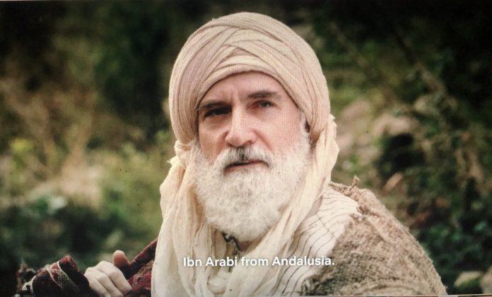 Mengenal Ibn al-Araby: Mahaguru Tafsir Sufi Nazhari