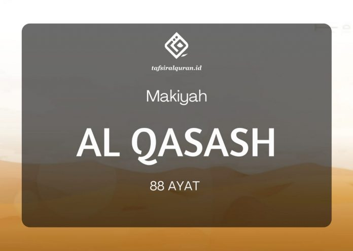 Tafsir Surah Al Qashash
