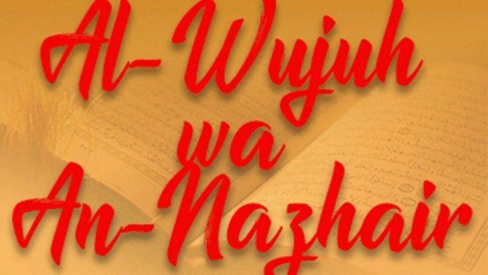 Al-Wujuh dan al-Nazhair Kata Shalat