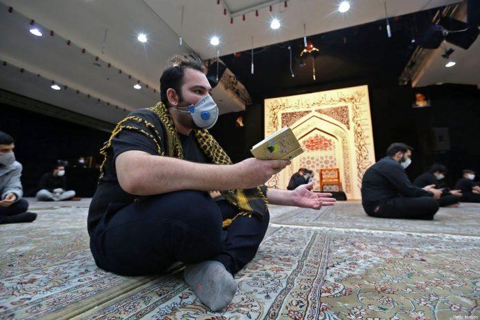 Ali Imran Ayat 96