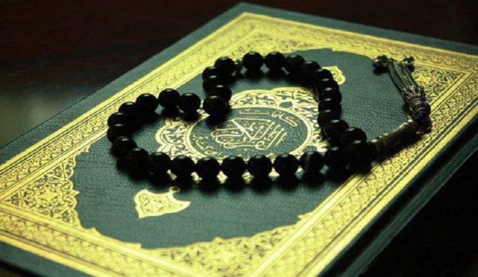 Analisis Semantik Makna Kata Hubb dan Derivasinya dalam Al-Qur'an