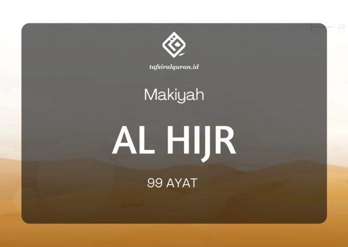 Tafsir Surah al-Hijr