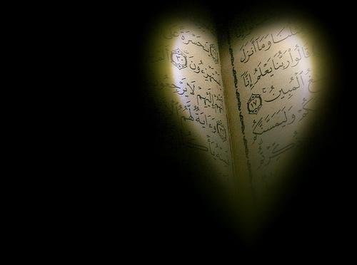 Konteks Historis Penolakan Al-Quran Terhadap Puisi
