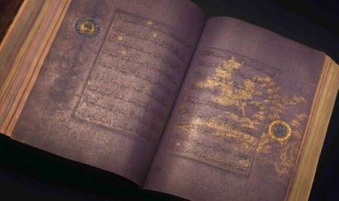 kandungan sains dalam ayat-ayat kisah