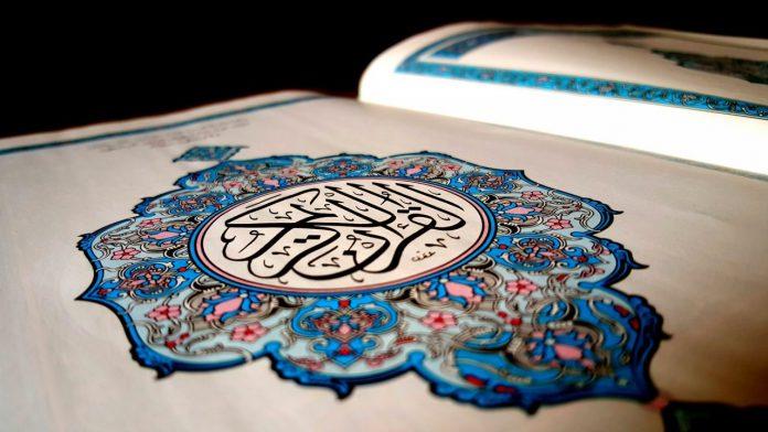 Irama Al-Quran