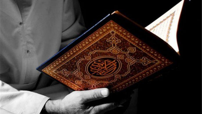 Pemetaan Kajian Al-Qur'an dan Tafsir