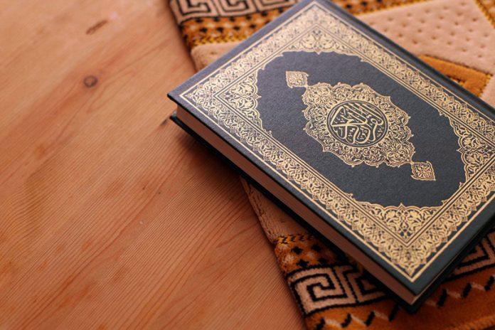 Balaghah Al-Qur'an: Majaz Isti'arah dan Penggunaannya dalam Al-Qur'an
