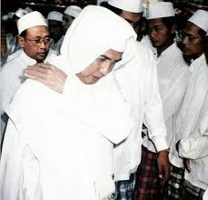 Ijazah Doa KH Achmad Asrori Al-Ishaqi