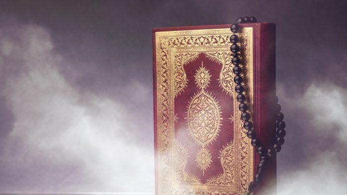 Mengapa Al-Quran Mukjizat Terbaik? Ini Jawaban al-Suyuthi dalam al-Itqan