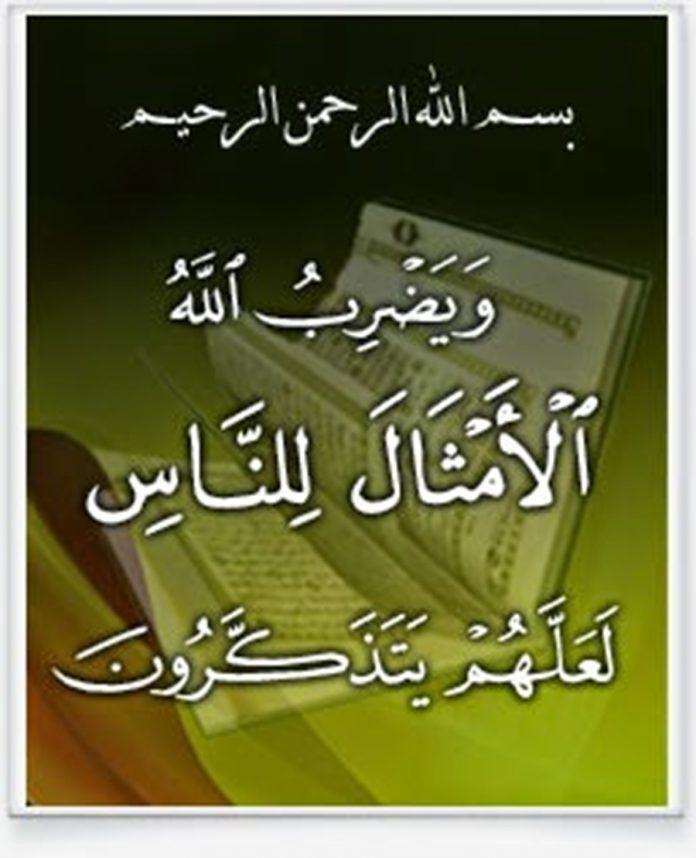 perumpamaan dalam Al-Quran