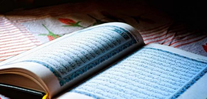 Klasifikasi Qiraat Al-Quran dan Para Imam Madzhabnya
