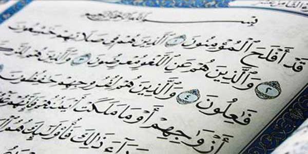Membincang Kebahagiaan dalam Al-Qur'an: Hakikat, Bentuk, dan Cara Menggapainya