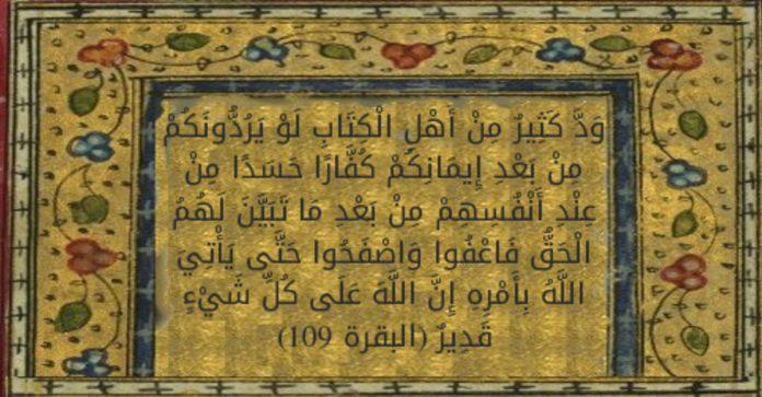 Ahli Kitab