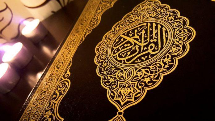 Kata al-Qur'an dan