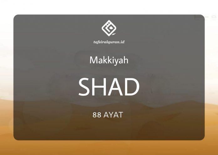 Tafsir Surah Shad