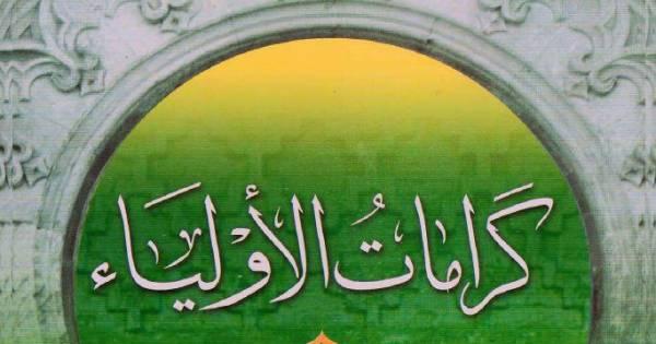 Bukti Adanya Karamah, Ini 5 Cerita Karamah Para Wali Dalam Al-Qur'an