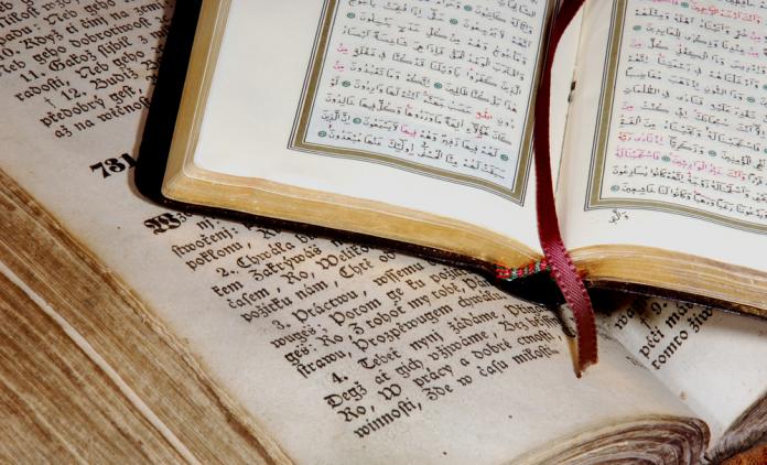 Pro Kontra Teori Peminjaman dan Keterpengaruhan Al-Quran
