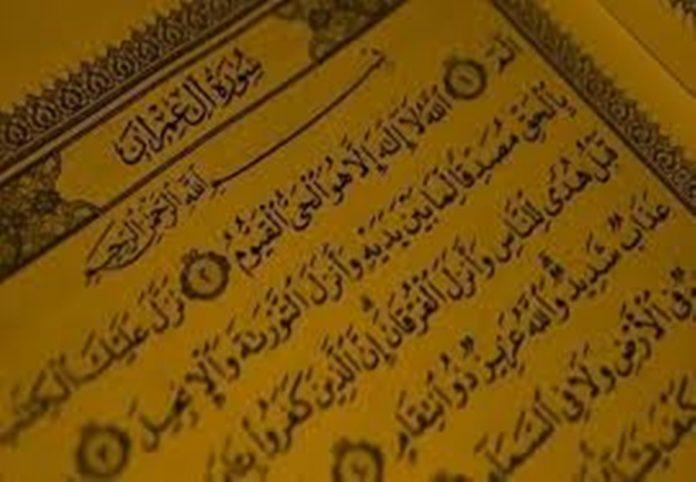 surah Ali Imran ayat 3-4_Bagaimana Cara Beriman Kepada Kitab-Kitab Allah?
