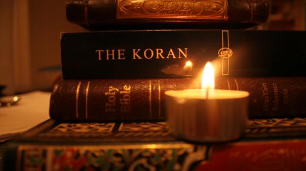 Al-Qur'an dalam Konstruksi Pemikiran Abraham Geiger