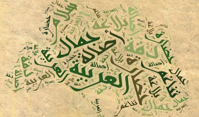 Ini 2 Cara Ulama Memahami Kata-Kata Ambigu dalam Al-Qur'an