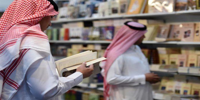 Kontekstualisasi Nas ala Abu Yusuf: Pembebasan Nas dari Budaya Arab