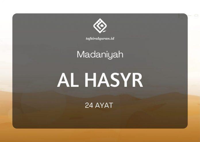 Tafsis Surah al-Hasyr